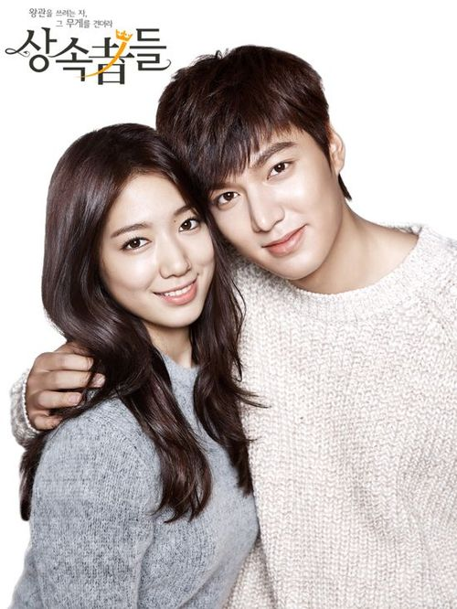 The Heirs Eng Sub Ep 1